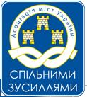 Асоціації міст України